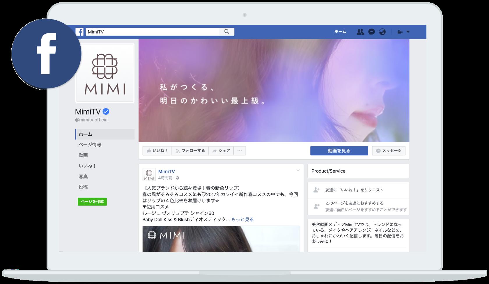 MimiTV facebook
